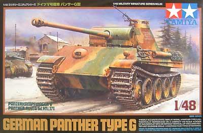 ドイツ 5号戦車 パンサーG型プラモデル(タミヤ1/48 ミリタリーミニチュアシリーズNo.020)商品画像