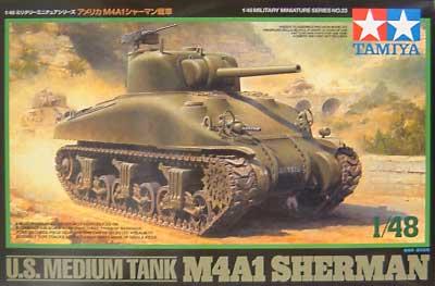 アメリカ M4A1 シャーマン戦車プラモデル(タミヤ1/48 ミリタリーミニチュアシリーズNo.023)商品画像