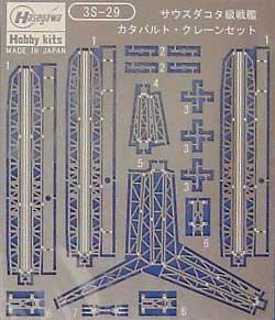 サウスダコダ級戦艦 カタパルト・クレーンセットエッチング(ハセガワウォーターライン ディテールアップパーツNo.3S-029)商品画像_2