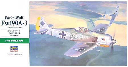 フォッケウルフ Fw190A-3プラモデル(ハセガワ1/48 飛行機 JTシリーズNo.JT090)商品画像