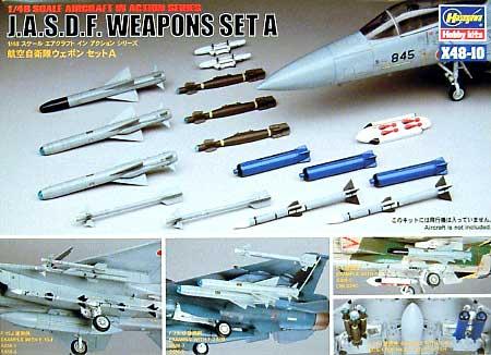 航空自衛隊 ウェポンセット Aプラモデル(ハセガワ1/48 エアクラフト イン アクション シリーズNo.X48-010)商品画像