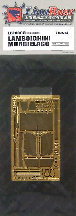 ランボルギーニ ムルシエラゴ 用 エッチングパーツセットエッチング(ライオンロア1/24 カーモデル用エッチングパーツNo.LE24005)商品画像