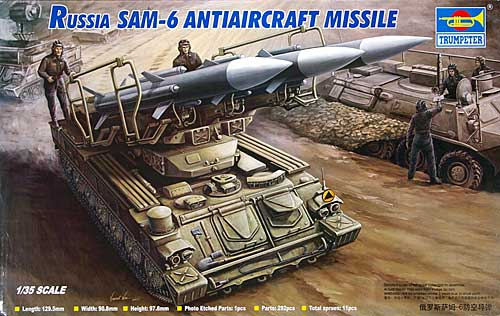 SAM-6 対空システム ゲインフルプラモデル(トランペッター1/35 AFVシリーズNo.00361)商品画像