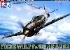 フォッケウルフ Fw190A-8/A-8R2