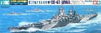 タミヤ1/700 ウォーターラインシリーズアメリカ海軍 戦艦 アイオワ