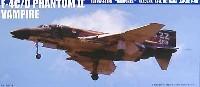 フジミAIR CRAFT (シリーズF)F-4C/D ファントム 2 ヴァンパイヤ