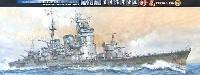 日本海軍巡洋艦 妙高 デラックスバージョン
