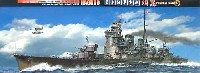 日本海軍巡洋艦 羽黒 デラックスバージョン