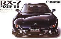 アオシマ1/24 ザ・ベストカーGTRX-7 (FD3S/1998年式)
