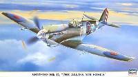 スピットファイア Mk.9 連合国空軍