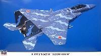 F-15DJ イーグル アグレッサー
