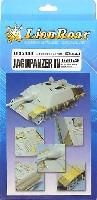 ライオンロア1/35 ミリタリーモデル用エッチングパーツWW2 ドイツ軍 4号駆逐戦車 L/70&L48用