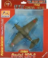 イージーモデル1/72 エアキット(塗装済完成品)MiG-3 1941 フィンランド