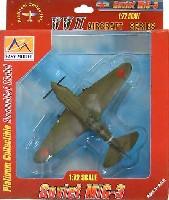 イージーモデル1/72 エアキット(塗装済完成品)MiG-3 Prokryshkin 1941/1942