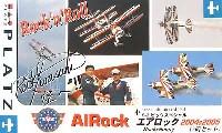 プラッツ1/72 プラスチックモデルキットS-2 ピッツスペシャル エアロック 2004&2005 Rock&Sunny (2機セット)