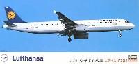 ハセガワ1/200 飛行機 限定生産ルフトハンザ ドイツ航空 エアバス A321