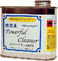 パワフルクリーナー (エアブラシ洗浄剤)