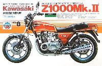 ユニオンモデル1/15 ワールド ビッグ モーターサイクル シリーズカワサキ Z1000 Mk.2