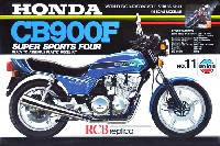 ユニオンモデル1/15 ワールド ビッグ モーターサイクル シリーズホンダ CB900F