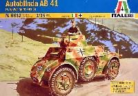 イタレリ1/35 ミリタリーシリーズアウトブリンダ AB41装甲車 (Pz.Sp.Wg.AB41 201i)