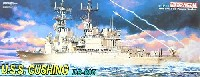 ドラゴン1/350 Modern Sea Power SeriesU.S.S. クッシング (DD-985)