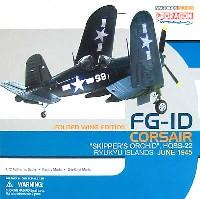 FG-1D コルセア  スキッパーズ オルキッド HQSS-22