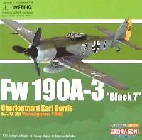 ドラゴン1/72 ウォーバーズシリーズ (レシプロ)フォッケウルフ Fw190A-3 8./JG26 ブラック7