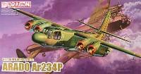 ドラゴン1/72 Golden Wings Seriesアラド Ar234P