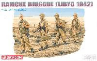 ラムケ旅団 (リビア1942)