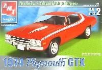 AMT/ERTL1/25 カーモデルプリマス GTX 1974