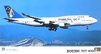 ハセガワ1/200 飛行機 限定生産アンセット・オーストラリア航空 ボーイング 747-400
