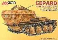 ゲパルト 38(t) 2cm対空自走砲