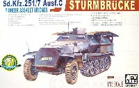 Sd.Kfz.251/7 Ausf.C パイオニアビークル