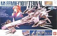 バンダイEXモデルFFMH-Y101 エターナル (リミテッドエディション)