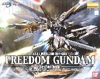 バンダイMASTER GRADE (マスターグレード)ZGMF-10A フリーダムガンダム (エクストラフィニッシュバージョン)