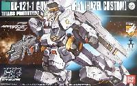 RX-121-1 ガンダム TR-1 ヘイズル 改