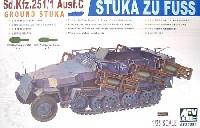 Sd.Kfz.251/1 Ausf.C グランドスツーカ