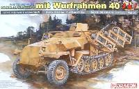 Sd.Kfz.251 Ausf.C mit Wurfrahmen 40 (3in1)