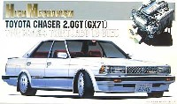トヨタ チェイサー2.0GT (GX71) ツインターボ