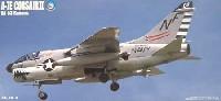 フジミ1/72 飛行機 (定番外)VA93 コルセア レーベンス