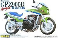 アオシマ1/12 ネイキッドバイクGPZ900R ニンジャ 月木仕様