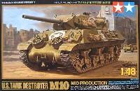タミヤ1/48 ミリタリーミニチュアシリーズアメリカ M10 駆逐戦車 (中期型)