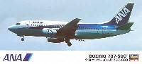 ハセガワ1/200 飛行機シリーズ全日空 ボーイング 737-500