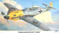 メッサーシュミット Bf109F ハーン