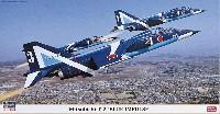 三菱 T-2 ブルーインパルス