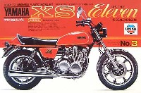 ユニオンモデル1/15 ワールド ビッグ モーターサイクル シリーズヤマハ XS イレブン