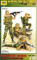 ズベズダ1/35 ミリタリーロシア特殊部隊 ファイアーサポートチーム