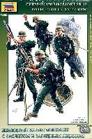 ズベズダ1/35 ミリタリードイツ 120mm 迫撃砲 w/トレーラー&クルー