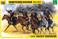 ズベズダ1/35 ミリタリーソビエト コサック騎兵 1941-1945