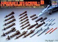 エアクラフトウェポン D (アメリカ スマート爆弾&ターゲットポット)